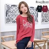 質感長版上衣--可愛淘氣活力個性貓咪字母印圖圓領寬鬆長上衣(黑.紅XL-5L)-F90眼圈熊中大尺碼