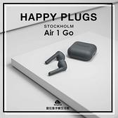 【台中愛拉風│ Happy Plugs 專賣店】 Air 1 Go 黑色 真無線藍牙5.0 耳塞式耳機 時尚配件 小資族愛用