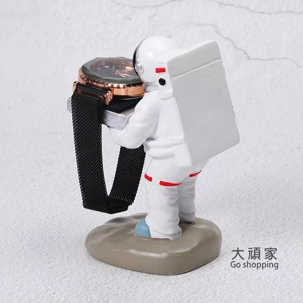 手錶盒 宇航員錶台手錶收納盒/裝飾擺件太空人motif錶托支架宇宙航天員錶