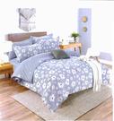 【名流寢飾家居館】雪朵物語 雙人鋪棉床包組兩用鋪棉被套全套