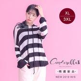 大碼仙杜拉-休閒條紋連帽線衫XL-3XL碼 ❤【MCX1225】(預購)