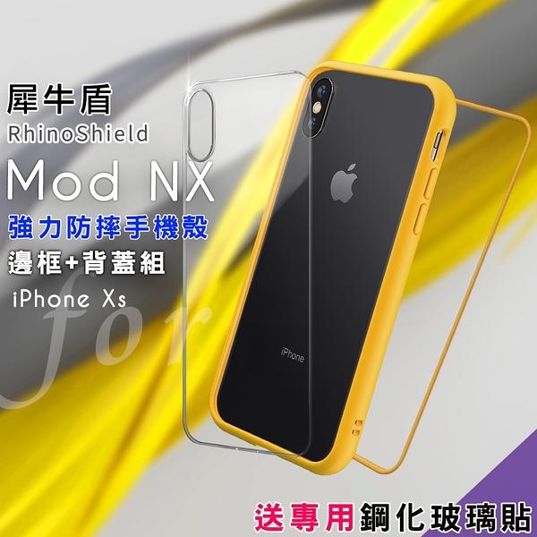 RhinoShield 犀牛盾 Mod NX 強力防摔邊框+背蓋手機殼 for iPhone Xs- 黃色 送專用鋼化玻璃貼