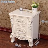 床頭櫃 簡約歐式白色床頭櫃田園實木儲物櫃臥室床邊櫃整裝法式抽屜櫃斗櫃小c推薦xc