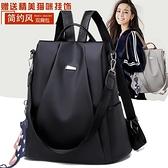 後背包 防盜雙肩包女背包大容量學生書包女韓版2020新款防水牛津布旅行包
