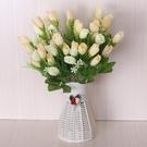 假花仿真絹花藝客廳家居裝飾品塑料干花束小...