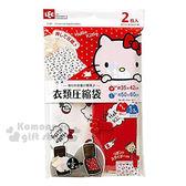 〔小禮堂〕Hello Kitty 衣類壓縮袋~M L 2 入紅白大臉蘋果滿版~手捲式490