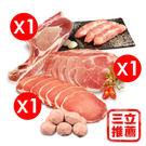 【自然豬】安心豬肉全餐小組-電電購...