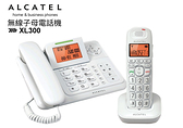 ALCATEL無線子母答錄電話機