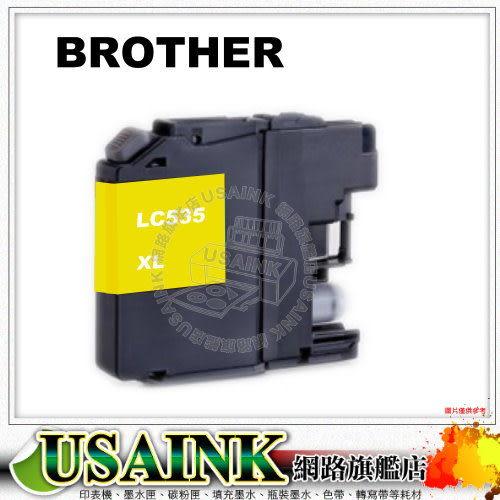 USAINK☆Brother LC535XL 黃色相容墨水匣 適用: DCP-J100 DCP-J105 MFC-J200 /LC539XL/LC539/LC535