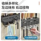 廚房置物架 廚房刀架壁掛式刀座置物架用品免打孔菜刀架刀具筷子筒一體收納架
