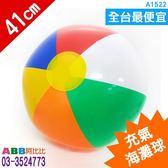 A1522☆16吋海灘球#皮球球海灘球沙灘球武器大骰子色子加油棒三叉槌子錘子充氣玩具