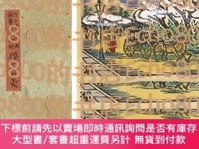 二手書博民逛書店版畫繪葉書罕見第4回 樓花の景Woodblock Print Postcard vol.4 The View of