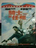 影音專賣店-Q29-012-正版BD【騎士出任務】-附外紙盒