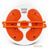 家庭用女懶人扭腰盤瘦腰跳舞機腳底磁石扭腰機運動器材健身WY