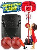 兒童籃球架可升降室內2-5-10歲小孩落地式寶寶玩具男孩投籃藍球框