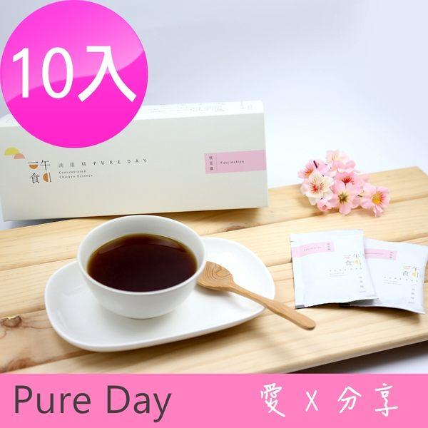 [一午一食]桃花韻滴雞精 10入 (65ml/1入)
