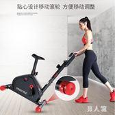 健身車 動感單車家用健身器材運動自行車室內腳踏車磁控車器材健身車 PA8741『男人範』