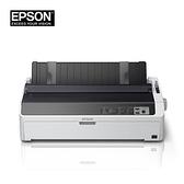 【客訂商品】 EPSON LQ-2090CII 24針 點陣式印表機