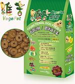 台北汪汪維吉機能素食 高級成犬(素燻肉) 1.8公斤