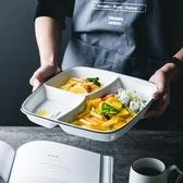 日式陶瓷餐具分格盤兒童分餐盤早餐盤子創意家用菜盤拼盤分隔餐盤 後街五號