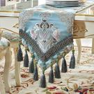 桌旗美式桌旗高檔客廳茶幾旗電視柜歐式奢華...