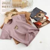 韓國麻棉~兒童短袖T恤男童體恤衫女童上衣寶寶半袖薄2020夏季新款 草莓妞妞
