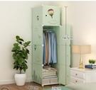 簡易衣柜組裝布藝現代