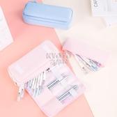 筆袋 筆袋大容量帆布韓國簡約女生小清新可愛文具袋文具盒鉛筆盒女初中 京都3C