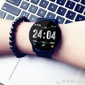 智慧手錶男學生防水觸屏運動手環女潮流多功能心率血壓led電子錶 安妮塔小舖