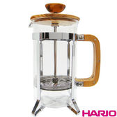 《HARIO》橄欖木濾壓咖啡壺 / CPSW-4-OV / 600ml