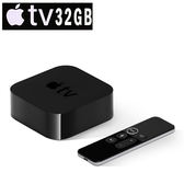 【A Shop】New Apple TV 1080P 台灣公司貨- 32G MR912TA/A