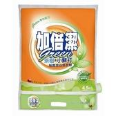 加倍潔制菌潔白洗衣粉-茶樹+小蘇打配方4.5     kg【愛買】