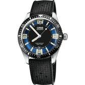 ORIS 豪利時 Divers Sixty-Five 1965潛水機械錶-藍x黑/40mm 0173377074035-0742018
