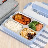 不銹鋼分格保溫飯盒帶餐具學生成人加深大容量方形餐盤便當盒 樂芙美鞋