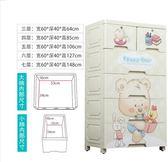 收納櫃抽屜式收納櫃塑料五層兒童衣櫃igo爾碩數位3c