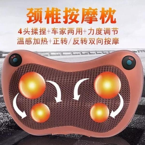 4-12頭雙鍵多功能電動按摩儀 頸腰背部熱敷按摩器 車載家用按摩枕