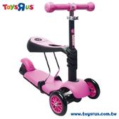 玩具反斗城 平衡滑板車 三合一 (幼兒款粉紅)