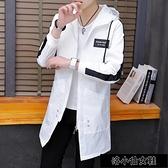 風衣外套 夏季中長款男韓版過膝帥氣學生潮流薄款防曬衣服披風男 QG28997