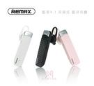 光華商場。包你個頭【REMAX】 RB-T9 藍芽 4.1 耳掛式 藍牙耳機 專業認證 有保固