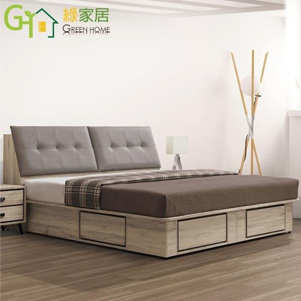 【綠家居】利斯瑪 時尚5尺亞麻布雙人四抽床台組合(床頭箱+四抽床底+不含床墊)