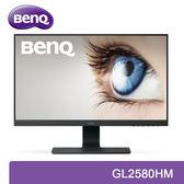 【免運費】限量 BenQ 明基 GL2580HM 25型 TN 顯示器 明基 薄邊框 2ms反應 內建喇叭 不閃屏 低藍光