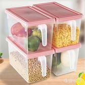 冰箱收納盒家用廚房蔬菜食物整理塑料儲物長方形食品保鮮盒子神器 ys9109 『毛菇小象』