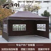 帳篷停車棚家用長方形大擺攤傘四角伸縮折疊雨棚戶外廣告印字商用igo     韓小姐