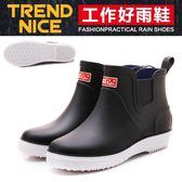 雨鞋男低筒時尚短筒廚師防滑雨靴