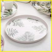 托盤 圓形托盤塑料杯盤北歐風茶盤放水杯茶杯的盤子茶杯放置盤