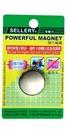 (970)   強力磁鐵-5*30mm  (大)