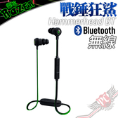 [ PC PARTY ]  雷蛇 Razer Hammerhead BT  戰錘狂鯊  無線藍芽入耳式耳麥組