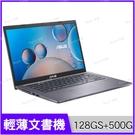 華碩 ASUS Laptop X415MA-0291GN4020 星空灰【送500G硬碟/N4020/14吋/FHD/文書/intel/筆電/Buy3c奇展】X415M
