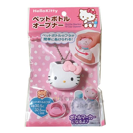 〔小禮堂〕Hello Kitty 易旋轉寶特瓶方便開蓋器《白.附吊環.吊飾》銅板小物 4573135-58025