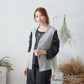 【Tiara Tiara】激安 撞色拼接無袖罩衫背心(藍/灰)
